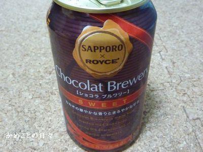 P1170608-beer.jpg