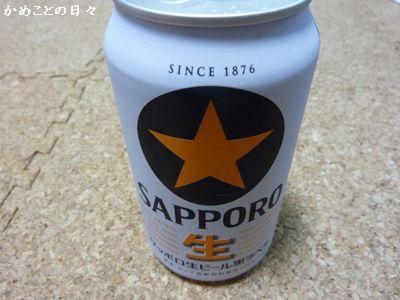 P1180967-beer.jpg