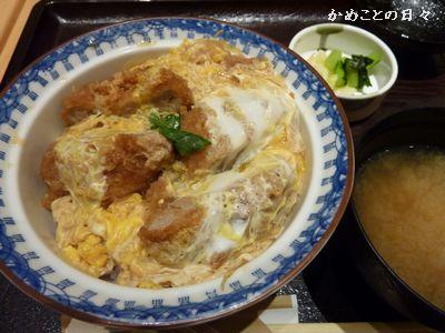 P1190019-wako.jpg
