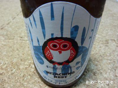P1190056-beer.jpg