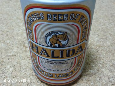 P1190204-beer.jpg