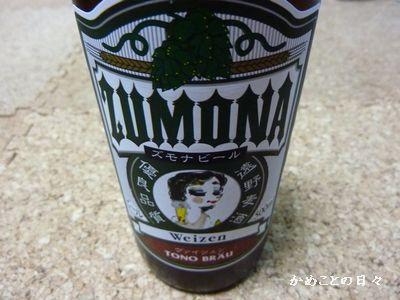 P1190942-beer.jpg