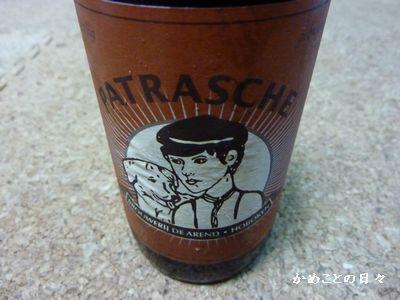 P1200012-beer.jpg