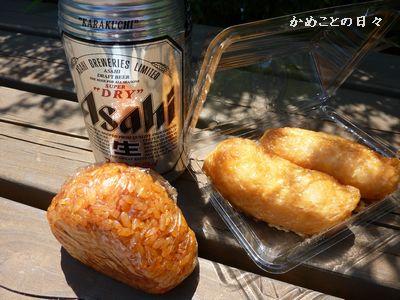 P1200279-suzu.jpg