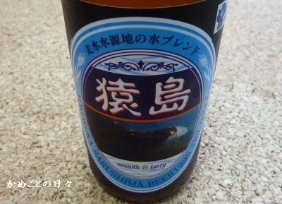 P1210011-beer.jpg