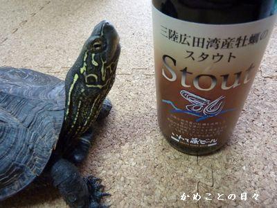 P1220738-beer.jpg