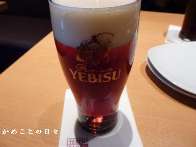 P1230506-beer.jpg