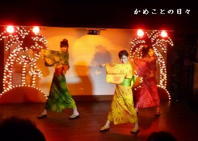 P1240155-dance.jpg