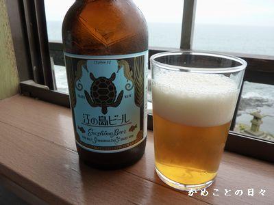 P1240295-beer.jpg