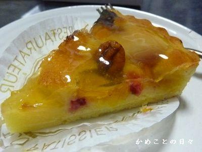 P1240554-cake.jpg