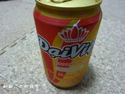 P1240580-beer.jpg