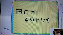 2010020612050000.jpg