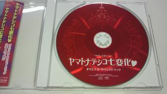 2010031010160001.jpg