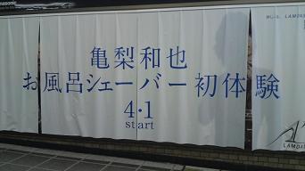 image0030.jpg