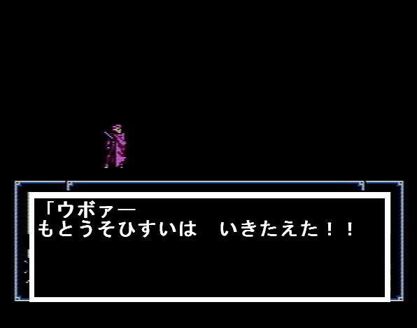 名匠戦行く前から死んでどーする(←