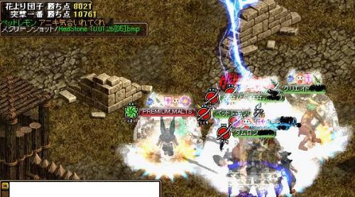 10_20100127042108.jpg