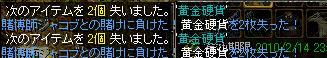 14_20100127044709.jpg