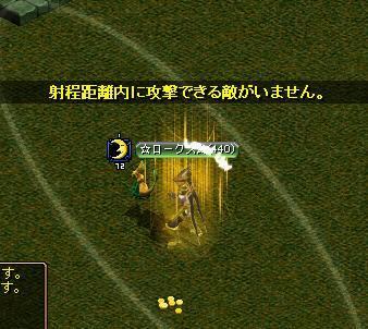 1_20100125031735.jpg