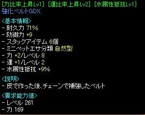 1_20100211013429.jpg
