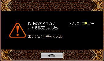 1_20100314082052.jpg