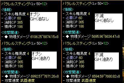 1_20100418083957.jpg