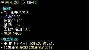 1_20100506011134.jpg