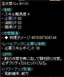 1_20100706085635.jpg