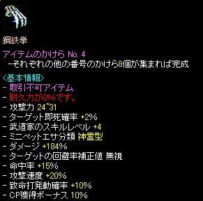 2_20100116023520.jpg