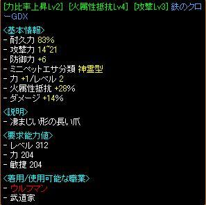 2_20100211013429.jpg