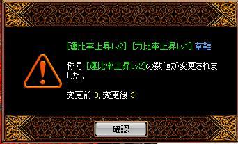 2_20100306042636.jpg