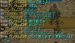 2_20100314082052.jpg