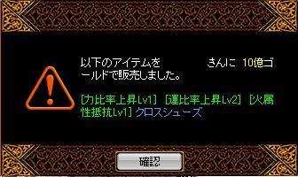 2_20100418083957.jpg