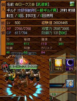 2_20100426213107.jpg