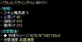 2_20100428041240.jpg