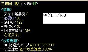 2_20100506011134.jpg
