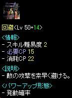 2_20100706085635.jpg