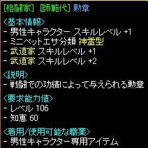3_20100116023520.jpg