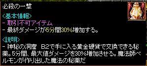 3_20100127042027.jpg