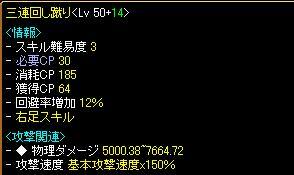 3_20100426213107.jpg