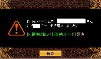 3_20100503062120.jpg