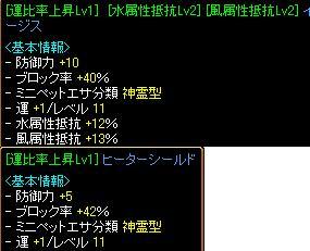 3_20100525080143.jpg