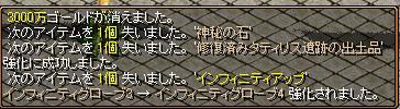 3_20100602110957.jpg