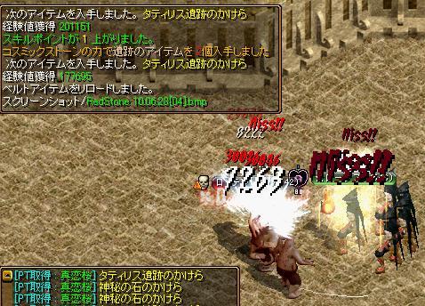 3_20100630060041.jpg