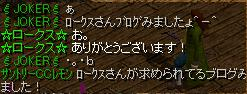 3_20100705092847.jpg
