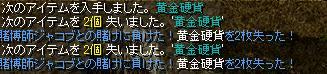 4_20100116023520.jpg