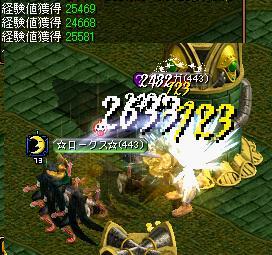 4_20100125031734.jpg