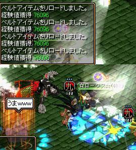 4_20100328105501.jpg