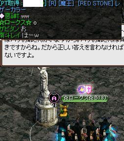 4_20100525080143.jpg