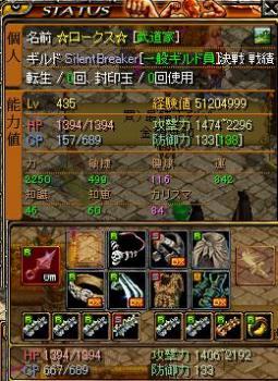 5_20100116023519.jpg