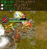 5_20100328105501.jpg